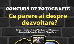 Concurs de fotografie – Ce părere ai despre dezvoltare?